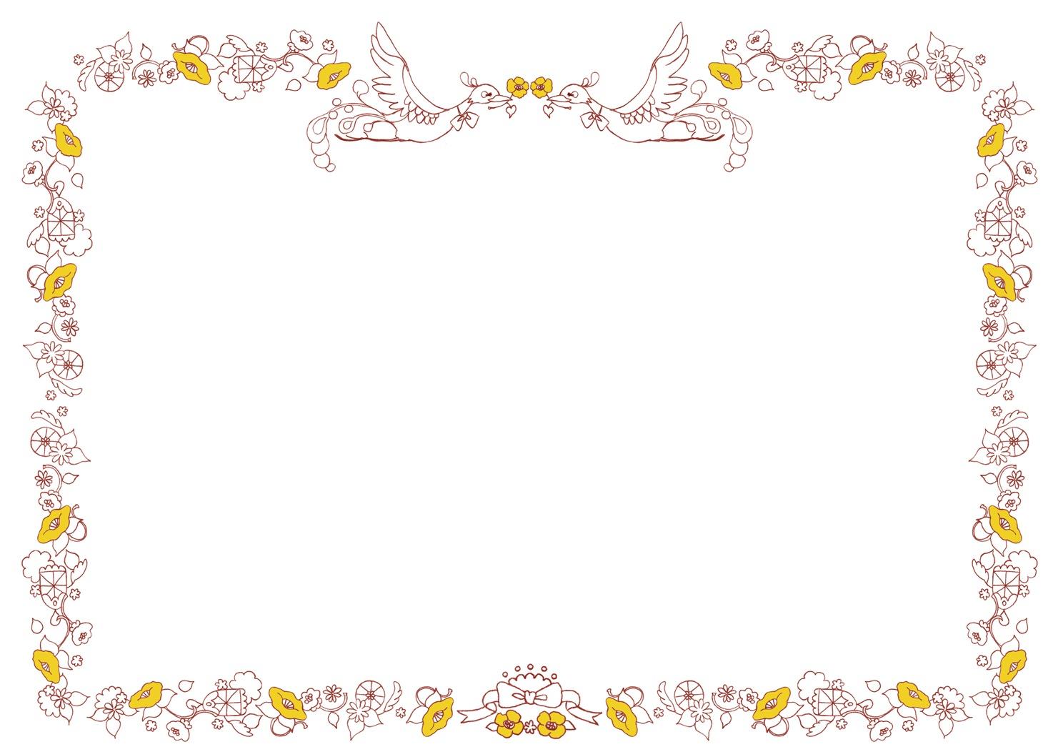 賞状枠テンプレート4【賞状・命名書・宛名書き・毛筆手書き文字の筆耕 賞状